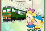 Дети и транспорт