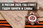 Фестиваль «Красноярск. Летопись Победы».