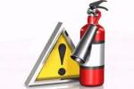 Усиление мер пожарной безопасности